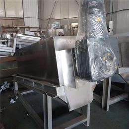 叠螺式污泥脱水机工业污泥压滤机