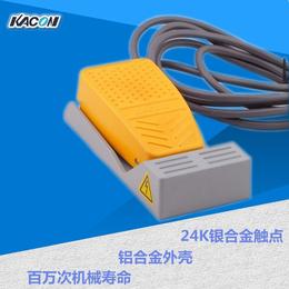 供应凯昆MD2S122508A小型带线铝合金脚踏开关