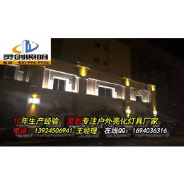 河北石家庄LED投光灯质量过硬高品质是关键 缩略图