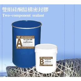 武汉双组份硅酮胶、信展胶业有限公司、双组份硅酮胶价格