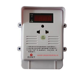 PF-1A智能单路小区刷卡插座
