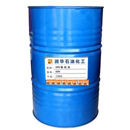 提供茂名工业油60N基础油汽车护理特种油品调制润滑油