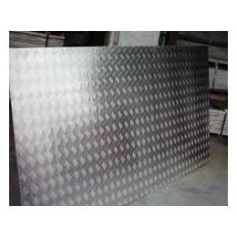 国标6061五条筋花纹铝板 6061菱形花纹铝板厂家