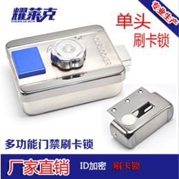 耀诺克厂家生产智能家居专用静音防盗报警一体化ID单头刷卡锁