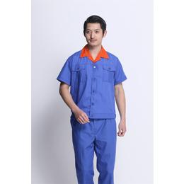 广州文化衫T恤Polo定制男女通用小分领短袖工作服套装