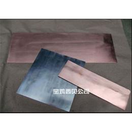 南昌铜铝复合板-宝鸡西贝金属厂家-铜铝复合板价钱