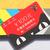 电话加淘宝购物的话费促销卡系统购物佣金分销系统缩略图3