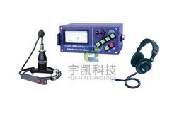 JT-2000便携式地下水管漏水检测仪