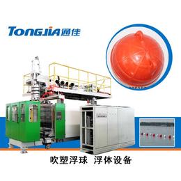 塑料海洋浮球浮桶生产设备