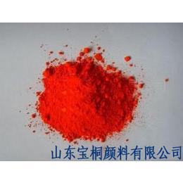 宝桐颜料厂家供应塑胶油墨用金光红C