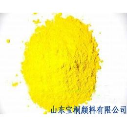 山东供应塑胶色母油墨通用型有机颜料永固黄2GS