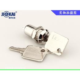 供应亚博平台网站广州捷开锁具型号JK0111参数为12mm电源锁