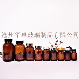 华卓揭秘保健品玻璃瓶为什么销量暴涨 保健品瓶栏目