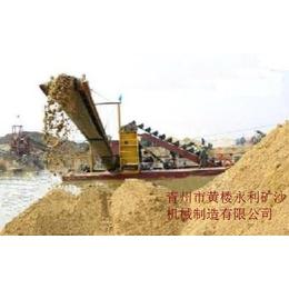 链斗式淘金船采金船挖斗式清淤船青州永利生产制造缩略图