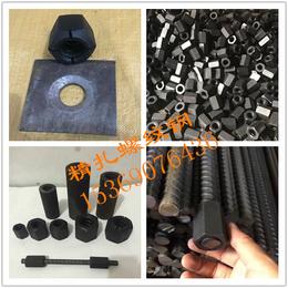 精轧螺纹钢精轧螺母锚具钢筋锚固板安全可靠锚固板