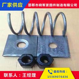 山西优质精轧螺纹钢螺母钢筋锚固板供应