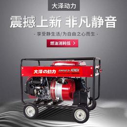 刚结构施工190A汽油发电电焊机