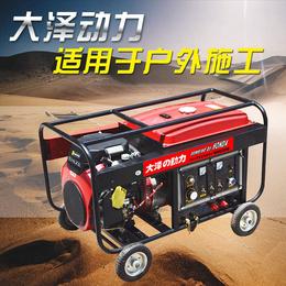 300A风冷小型发电电焊机