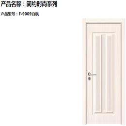 生态门供应商-大迈木门-双鸭山生态门