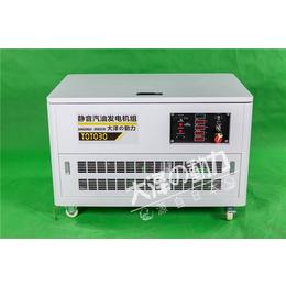 30kw全自动汽油发电机+三相汽油发电机