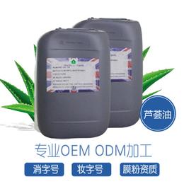 广州芳利供应芦荟基底油_植物基础油_精油套盒OEM