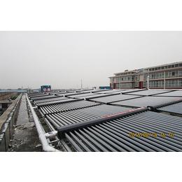 太阳能热水工程报价 华春新能源(在线咨询) 太阳能热水工程