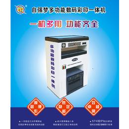 可印各类不干胶商标的多功能数码印刷机质量可靠