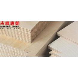 佛山CE认证出口欧美榉木胶合板