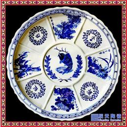 直径1米以上陶瓷大盘子 酒店餐饮大餐盘 釉下青花瓷盘子