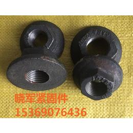 钢筋锚固板规范45号钢钢筋机械锚固实在太实惠了