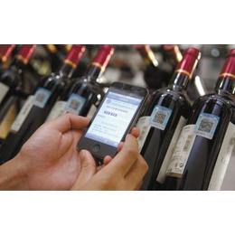 溯源产品酒水行业终端系统大数据开发方案