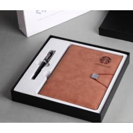 成都记事本定制 商务会议礼品套装 活页笔记本礼盒 笔记本定做