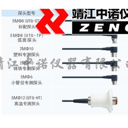 超声波测厚温度传感器UTG-ST安铂厂家供应测厚仪高温探头