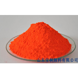 山东宝桐颜料供应1151永固桔黄亚博国际版