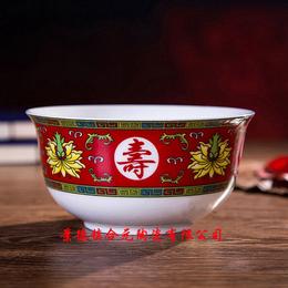景德镇百岁寿碗定制厂家