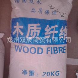 驻马店木质纤维 木质素纤维