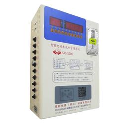 刷卡投币两用小区充电站SJC-100C