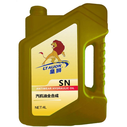 SM  5W-30小车机油|小车机油|克莱特润滑油