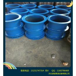 刚性防水套管,防水套管,02S404图集