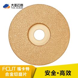 大亚福卡特合金磨片打磨无粉尘效率提高
