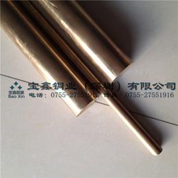 厂家批发H62黄铜棒 冷弯 DIY铜棒 实心黄铜棒价格