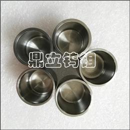 机加工钼坩埚 焊接钼坩埚 铆接钼坩埚 冲压坩埚