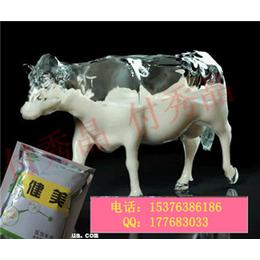 降低奶牛体细胞用什么产品效果好