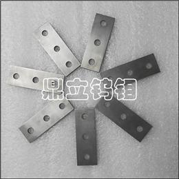 钼加工件 钼异形件 钼制品 Mo1