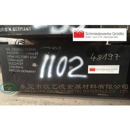 高纯净度等级塑料模具钢板 XPM VICTORY ESR价格