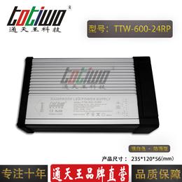 DC24V600W25A铝壳型材发光字防雨电源工程亮化专用