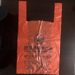 红色塑料袋水果手提塑料袋