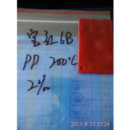 宝红6B 洋红6B 蓝光红颜料