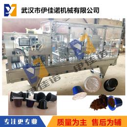 咖啡粉灌装封口机全自动杯装灌装封口设备可定制