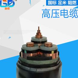 安顺高压电缆-高压电缆结构-重庆欧之联电缆有限公司
